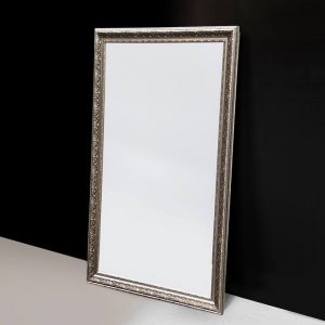 Gilded Mirror - Main